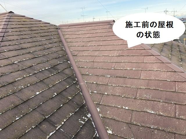 施工前の筑西市の屋根の状態
