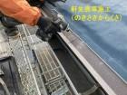 筑西市の現場屋根で軒先唐草を施工する職人