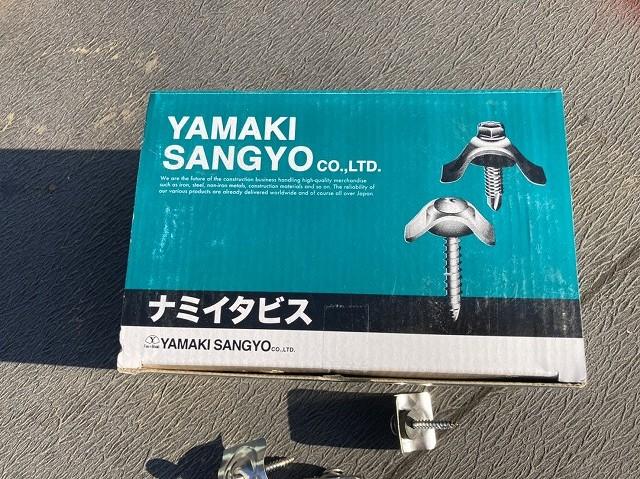 鉾田市の現場で使用したナミイタビス