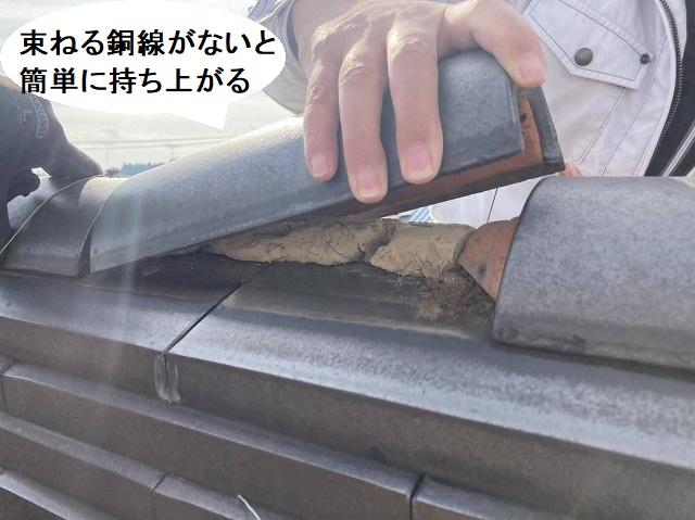 棟瓦を束ねる銅線が無いと、手で簡単に持ち上がる
