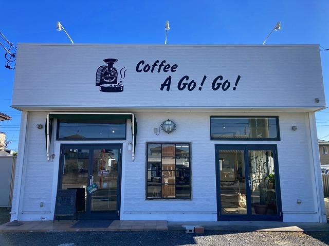 完成した「スペシャルティコーヒー専門店 コーヒーアゴーゴー様」の店舗