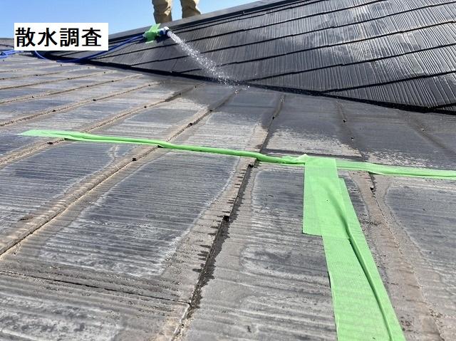 スレートコロニアル屋根へ散水調査を行っている様子