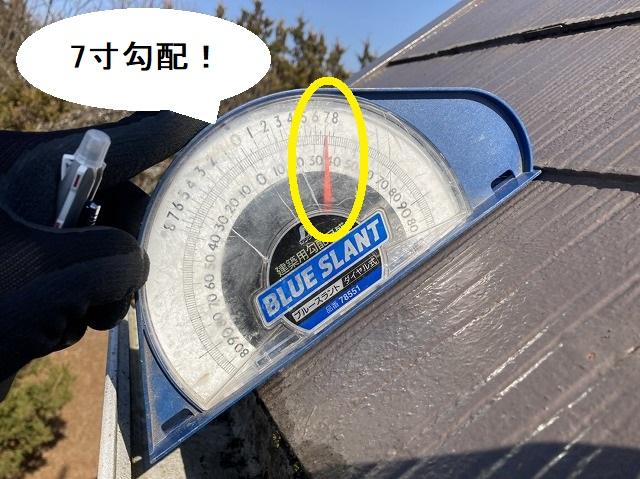鉾田市の現場屋根に勾配計をあてると、七寸勾配を指している
