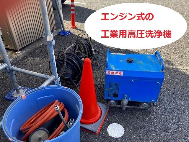 水圧が高い高圧洗浄機