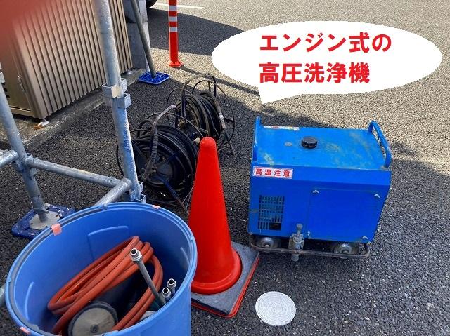 エンジン式の高圧洗浄機