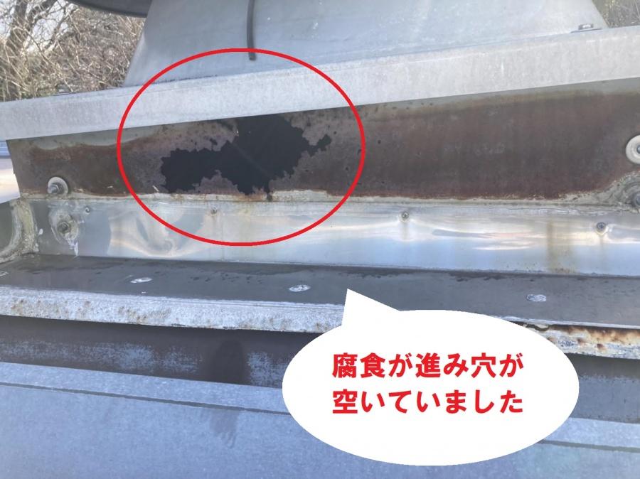 腐食が進みベンチレーターに空いた穴