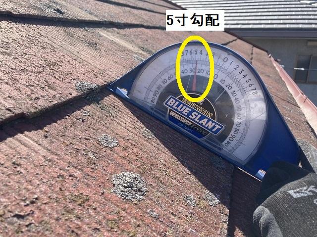 コロニアル屋根に勾配計をあてると五寸勾配を指している