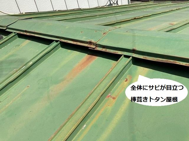 全体的のサビが目立つ那珂市の瓦棒葺きトタン屋根