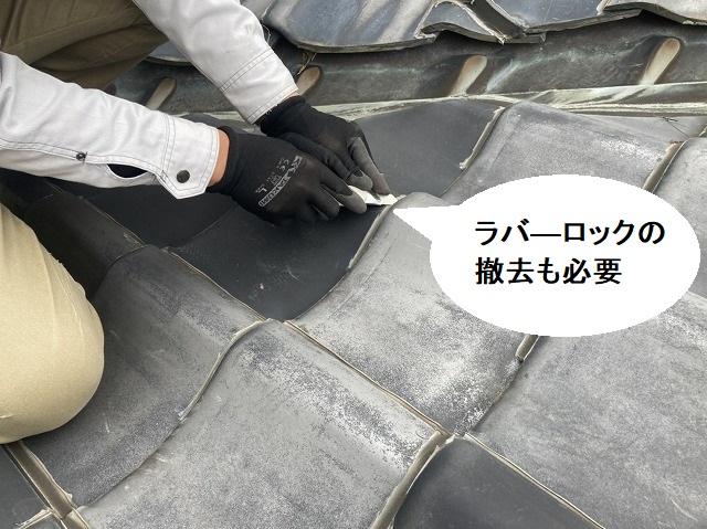 常陸太田市の現場で、ラバ―ロックを試しに切っている作業真