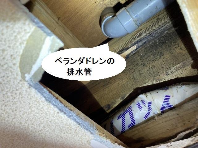 漏水場所の天井に穴を開けると、ベランダドレンの配管が確認できる