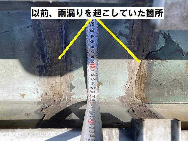 以前、雨漏りを起こした銅製の箱樋