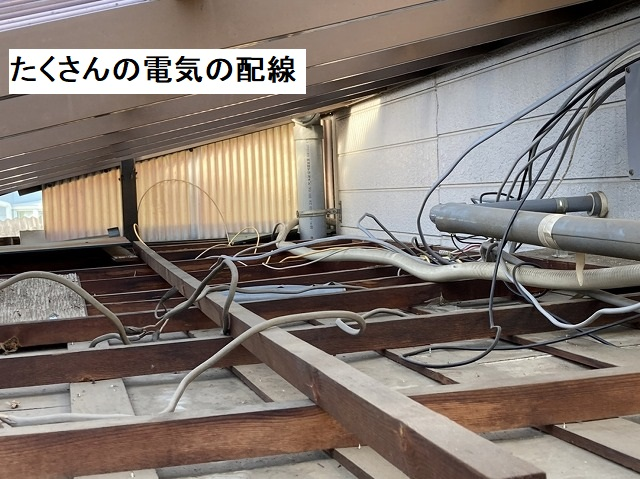 飲食店店舗雨漏り塩ビ波板屋根の下の電気配線