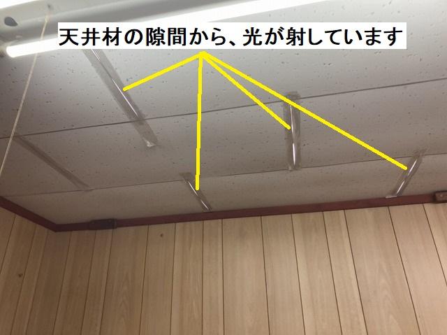 飲食店店舗天井材の隙間より光が漏れる
