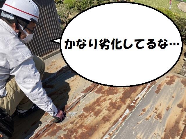 結城市内の屋根の強度を確かめ、劣化していることを実感するスタッフ