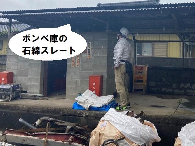 ボンベ庫の屋根葺き替え調査をするスタッフ