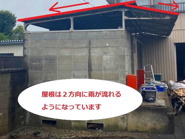 2方向に雨が流れる屋根のボンベ庫