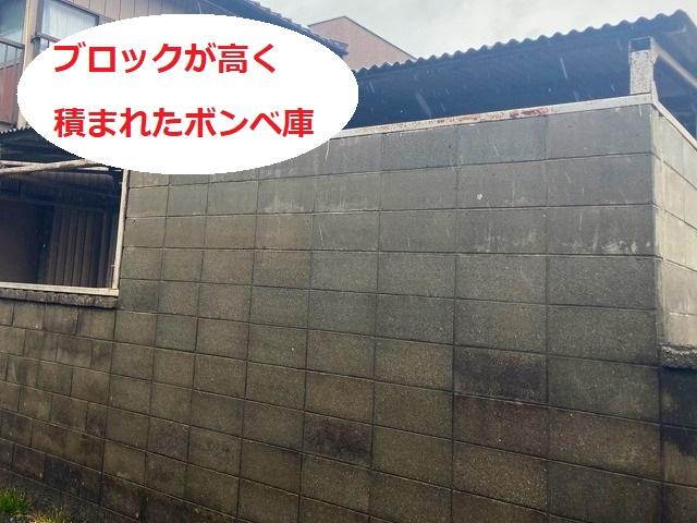 水戸市でボンベ庫の石綿スレート屋根の葺き替え依頼