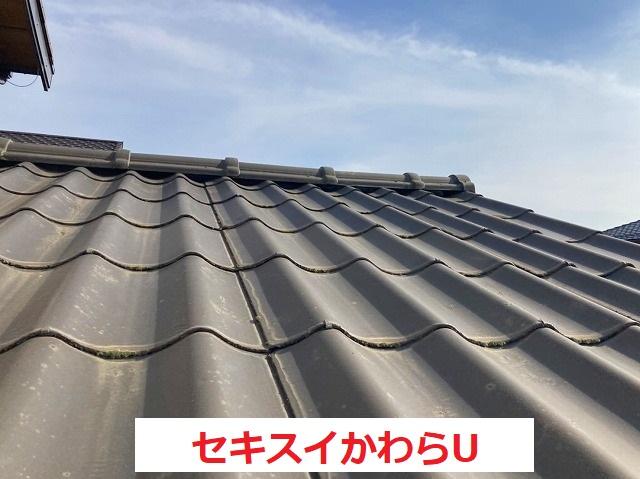 屋根葺き替え工事前のセキスイかわらU