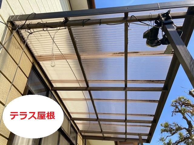 玄関横のテラス屋根