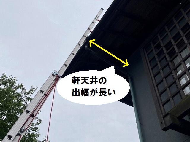軒天上の出幅が長い水戸市の現場屋根