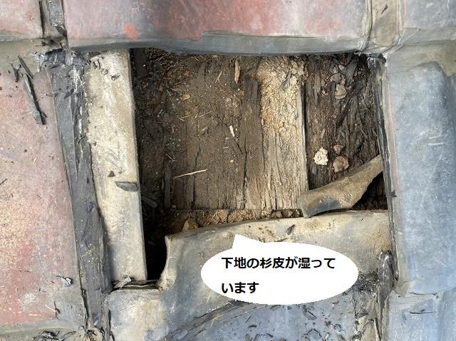 屋根下地に杉皮を使用したひたちなか市の瓦屋根