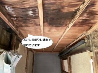 ひたちなか市の雨漏り現場の室内天井の様子