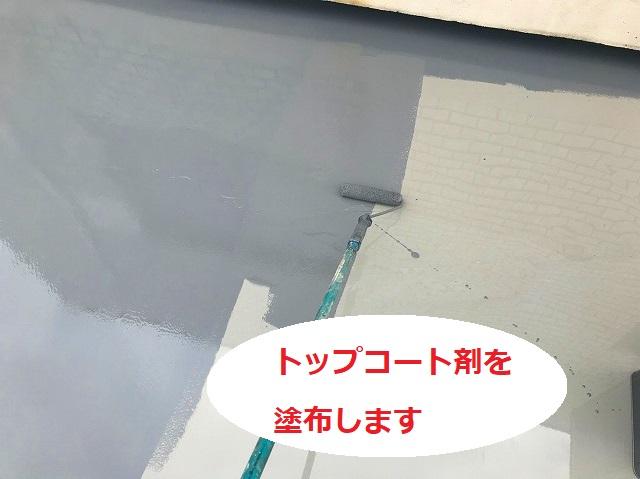 ローラーにて仕上げ材の塗布