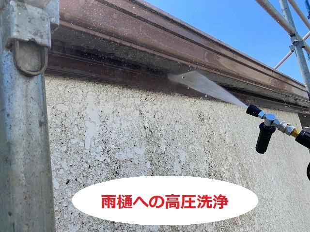 雨樋に高圧洗浄