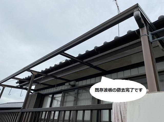 那珂市で波板交換を行うアルミ製テラス屋根の撤去が完了