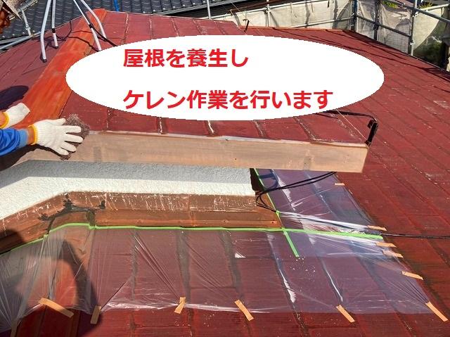 破風板をケレンする塗装職人