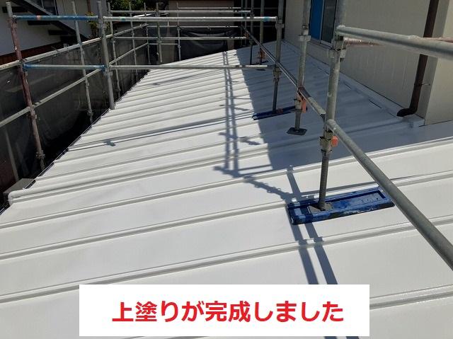 屋根遮熱塗料塗りの完成です