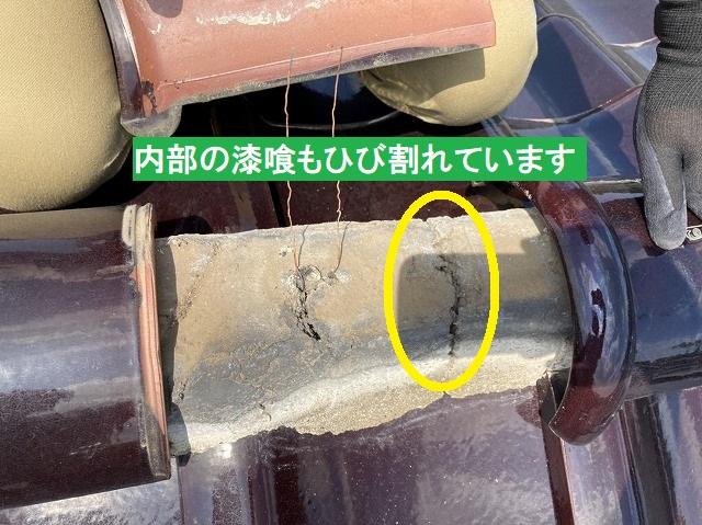 棟瓦を捲ると、内部の漆喰がひび割れている事が判明