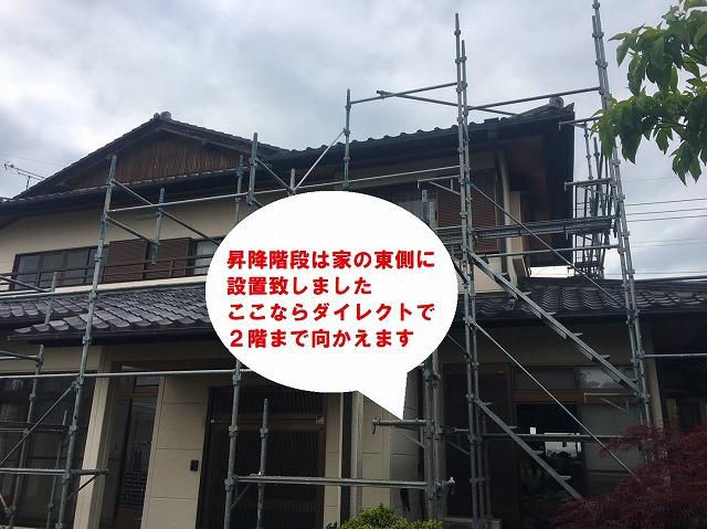 筑西市のお客様のお家の雨樋交換の架設足場を設置しますが、昇降階段を東側に設置した理由