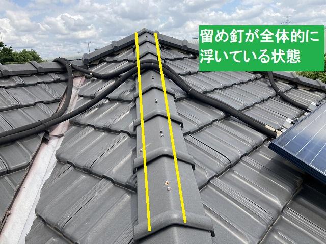 降り棟の留め釘が全体的に浮いている状態