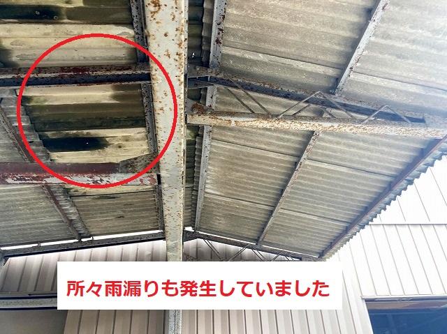 雨漏りが発生しているアスベスト含有石綿スレート屋根