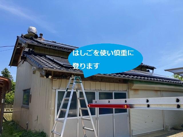 梯子を使い慎重に屋根に登ります