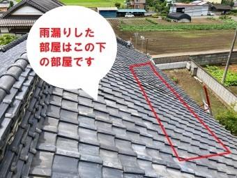 雨漏りは劣化した防水シートと瓦桟の雨塞き止めで屋根上からの調査を進めます