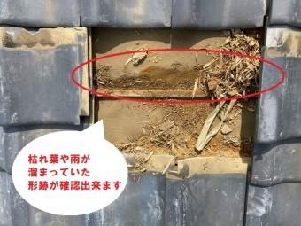 雨漏りは劣化した防水シートと瓦桟の雨塞き止めていて枯れ葉などがあり雨漏りの原因を引き起こしています
