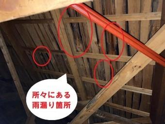 雨漏りは劣化した防水シートと瓦桟の雨塞き止めで屋根裏から調査で解った雨漏り箇所