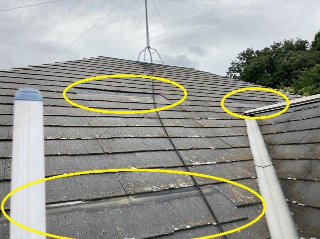 三か所のスレート屋根材が脱落
