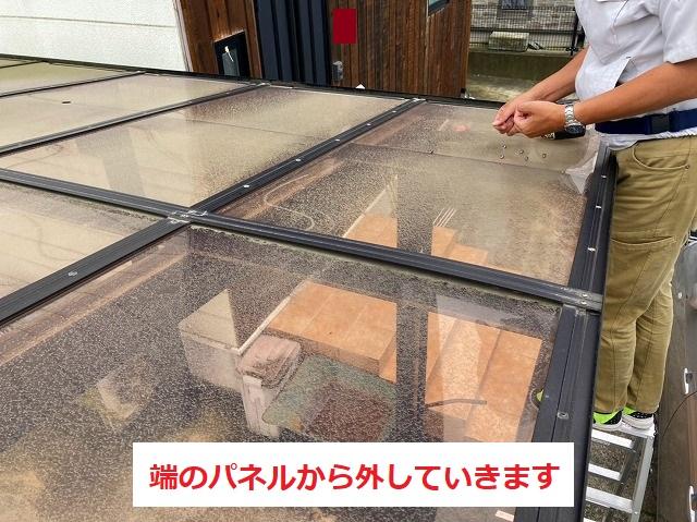 水戸市でのカーポート屋根の撤去