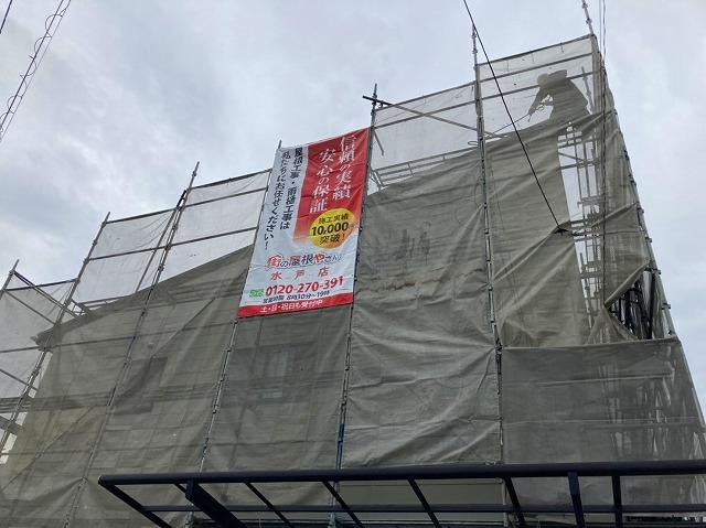 水戸市の外壁リフォーム現場