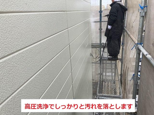 水戸市の高圧洗浄は水圧を調整しながら行います
