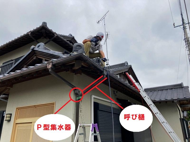 水戸市の屋根で雨樋清掃をしております