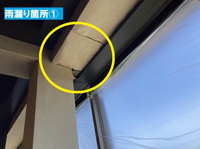 土浦市の飲食店舗様で雨漏り散水調査【2か所の漏水箇所を解説】