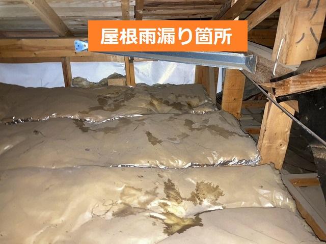 屋根リフォームを行う那珂市の雨漏り画像