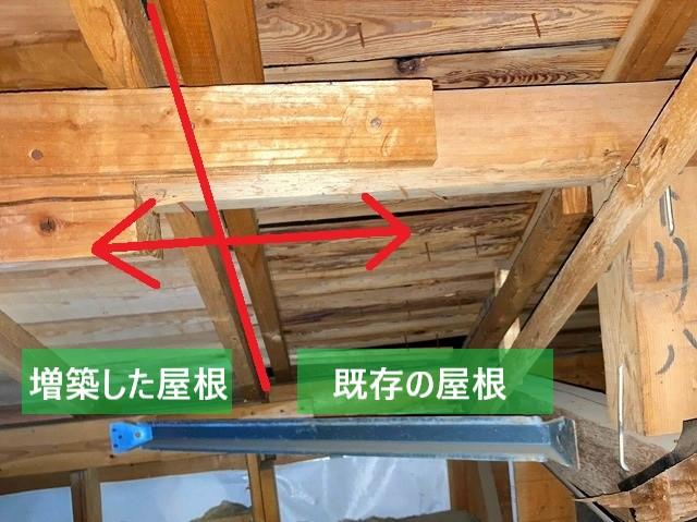 那珂市の雨漏りは既存屋根と増築した屋根の取り合い
