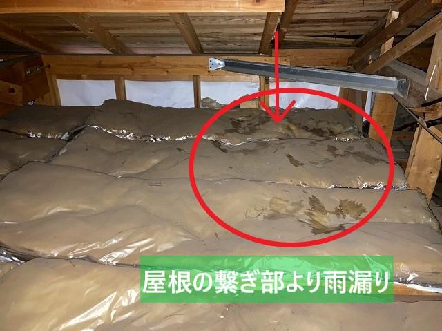 那珂市の雨漏りは増築した屋根の取り合いから発生していました