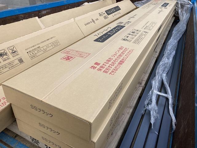 水戸市の現場で使用する梱包された状態のスーパーガルテクト