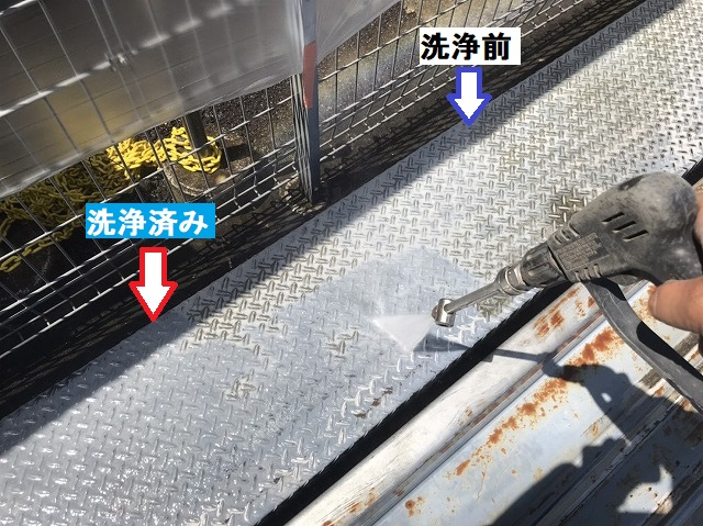 高圧洗浄前と洗浄前を比較